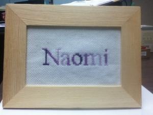 Nameplate - For Naomi